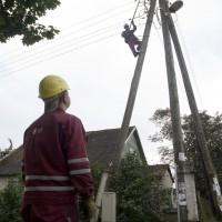 Repairing 0.4 kV line defects in Sadales tīkls AS Central Region